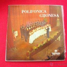 Discos de vinilo: CORAL POLIFONICA GIJONESA - NO ME QUISO UNA POLESA // DONDE ESTÁN LOS CARBONEROS // QUE PAXARU SERÁ . Lote 47139169