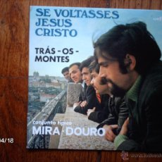 Discos de vinilo: CONJUNTO TIPICO MIRA-DOURO - SE VOLTASSES JESUS CRISTO + 3 - EDICIÓN FRANCESA. Lote 47153468