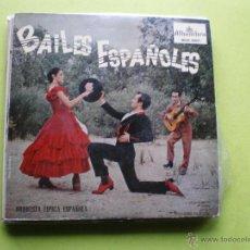 Discos de vinilo: BAILES ESPAÑOLES. ORQUESTA TÍPICA ESPAÑOLA. CUCHILLEROS;GENIL;AMINA;PASODOBLE TE QUIERO. Lote 47157779