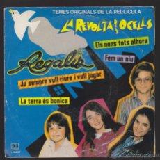 Discos de vinilo: REGALIZ -EP 7'' LA REVOLTA DELS OCELLS- BSO LA REBOLUCION DE LOS PAJAROS EDICION CATALANA ELS NENS T. Lote 189312193