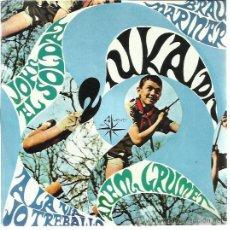 Discos de vinilo: IUKAIDI 2 EP ALS 4 VENTS 1967 ANEM GRUMET +3 GRUP DE FOLK CON HOJA CON LETRAS. Lote 47186287