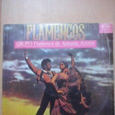 Discos de vinilo: FLAMENCOS - GRUPO FLAMENCO DE ANTONIO ARENAS - CAMARON DE LA ISLA - EDICION ESPAÑOLA DIM 1968. Lote 47186899
