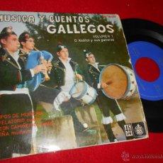 Dischi in vinile: O XESTAL GAITEROS MUSICA Y CUENTOS GALLEGOS VOLUMEN 1 TEMPOS DE MUIÑEIRA +3 EP 1962 GALIZA. Lote 53229734
