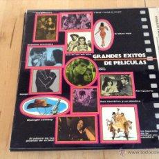 Discos de vinilo: GRANDES ÉXITOS PELICULAS MIDNIGHT COWBOY,ANÓNIMO VENECIANO,AEROPUERTO.... Lote 47254524