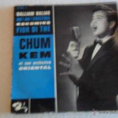Discos de vinilo: CHUM KEM - BALLIAM BALIAO + 3 EP MADE IN FRANCE. Lote 47284249