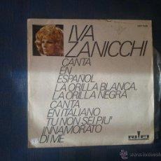 Discos de vinilo: IVA ZANICCHI. Lote 47345543