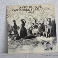 Discos de vinilo: MANUEL VALLEJO-LP ANTOLOGIA DE CANTAORES FLAMENCOS VOL 6. Lote 47380226