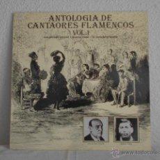 Discos de vinilo: DON ANTONIO CHACON MANUEL TORRE EL TENAZAS DE MORON-LP ANTOLOGIA CANTAORES FLAMENCOS VOL 1. Lote 47380628