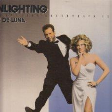 Discos de vinilo: LUZ DE LUNA. Lote 47386763