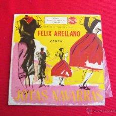 Discos de vinilo: FELIX ARELLANO CANTA JOTAS NAVARRAS. Lote 57069996
