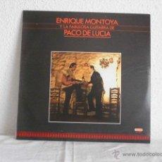 Discos de vinilo: ENRIQUE MONTOYA Y PACO DE LUCIA-LP 1985. Lote 235325920