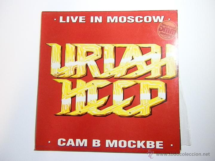 Uriah Heep Live In Moscow 1988 Buy Vinyl Records Lp Heavy Metal Music At Todocoleccion 47416427