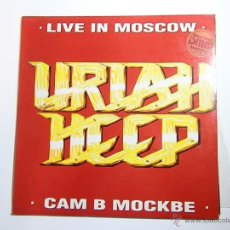 Discos de vinilo: URIAH HEEP-LIVE IN MOSCOW-1988. Lote 47416427