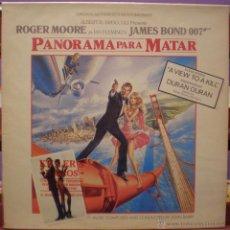 Discos de vinilo: PANORAMA PARA MATAR - JOHN BARRY . Lote 47430904