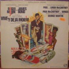 Discos de vinilo: VIVE Y DEJA MORIR - GEORGE MARTIN. Lote 47432085