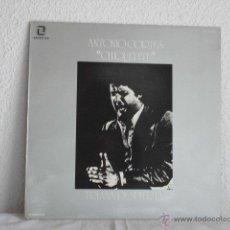 Discos de vinilo: ANTONIO CORTES CHIQUETETE-LP TRIANA DESPIERTA 1979-PACO CEPERO ENRIQUE DE MELCHOR. Lote 47463038