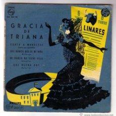 Discos de vinilo: GRACIA DE TRIANA.EP.PHILIPS.AÑS 50. Lote 47475475