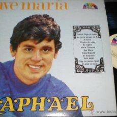 Discos de vinilo: RAPHAEL LP AVE MARIA VENEZUELA. Lote 47499110