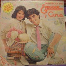 Discos de vinilo: ENRIQUE Y ANA - MULTIPLICA CON... - TEXTOS DE GLORIA FUERTES. Lote 47509004