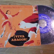 Discos de vinilo: VIVA ARAGON. CUADRO DE JOTAS DE LA CASA DE ARAGON.. Lote 47509555