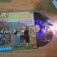 Discos de vinilo: CANTOS Y BAILES DE VALLDEMOSA. PARADO DE VALLDEMOSA.. Lote 47510154