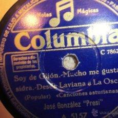 Discos de vinilo: CANCION ASTURIANA DISCO DE PIZARRA EL PRESI( JOSE GONZALEZ). Lote 47517887