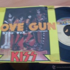 Discos de vinilo: KISS (LOVE GUN +1 ) SINGLE JAPON CASABLANCA VIP- 2566 (VG+/VG+) (EP11). Lote 47519715
