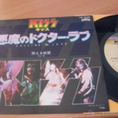 Discos de vinilo: KISS (CALLING DR. LOVE +1 ) SINGLE JAPON CASABLANCA VIP- 2525 (NM/NM) (EP11). Lote 47519879