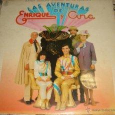 Discos de vinilo: LAS AVENTURAS DE ENRIQUE Y ANA . Lote 47523204