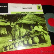 Discos de vinilo: LANGUE BAMBARA ZAZOU WARA/BEGUINE/ZAZOU KOURA +1 EP FRANCIA AFRICA BALAFON FOLK AMARA KAMARA. Lote 47528053