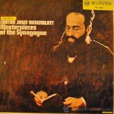 Discos de vinilo: CANTOR JOSEF ROSENBLATT - OBRAS MAESTRAS DE LA SINAGOGA - LP ISRAELI MUY RARO DE VINILO. Lote 47543192