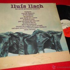 Discos de vinilo: LLUIS LLACH LES SEVES PRIMERES CANÇONS LP 1977 EDIGSA CATALA. Lote 47546292