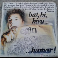 Discos de vinilo: BAT, BI, HIRU... HAMAR! -- DOBLE LP -- BAP, VOMITO, CICATRIZ, LA POLLA, MCD, ETC.. -- OIHUKA --. Lote 47560395