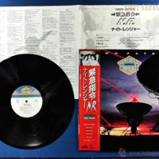 Discos de vinilo: LP HEAVY 1982 - NIGHT RANGER - DAWN PATROL - VINILO JAPONÉS. Lote 47589134