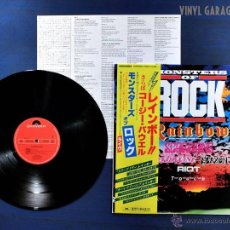 Discos de vinilo: LP HEAVY MOSTERS OF ROCK - RAINBOW , SCORPIONS , RIOT , SAXON , APRIL WINE , TOUCH - VINILO JAPONÉS. Lote 47589239