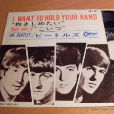 Discos de vinilo: THE BEATLES (I WANT TO HOLD YOUR HAND / THIS BOY) SINGLE JAPON OR-1041 (NM/NM) (EP11). Lote 47593174
