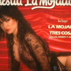 Discos de vinilo: LP TERESITA LA MOJADA ( LA MOJADA, LA RANA, MONSIEUR VISON, AMAME UNA VEZ MAS, YO SOY ASI, ETC) . Lote 47613904
