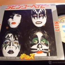Discos de vinilo: KISS (I WAS MADE FOR LOVIN' YOU +1) SINGLE JAPON VIP-2752 (NM/NM) (EP11). Lote 47614210