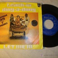 Discos de vinilo: DISCO SINGLE ORIGINAL VINILO GRUPO TEACH-IN, DING A DONG, SINGLE PHILIPS EUROVISION 1975, RARO,. Lote 47617155