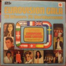 Discos de vinilo: EUROVISIÓN GALA - 29 WINNERS - 29 WORLDSUCCESSES. Lote 47620605