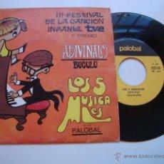Discos de vinilo: DISCO SINGLE VINILO III FESTIVAL DE LA CANCIÓN INFANTIL TVE - 1.ER PREMIO - ADIVINALO / BUGULO 1969. Lote 47625167
