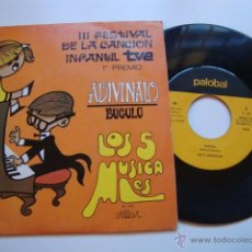 Discos de vinilo: DISCO SINGLE ORIGINAL III FESTIVAL DE LA CANCIÓN INFANTIL TVE 1.ER PREMIO ADIVINALO / BUGULO 1969. Lote 47625179