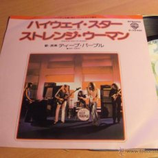 Discos de vinilo: DEEP PURPLE (HIGHWAY STAR +1) SINGLE JAPON P-104W (NM/M) (EP11). Lote 47626308