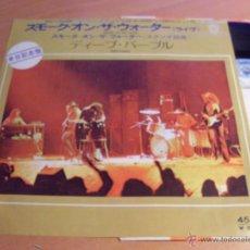 Discos de vinilo: DEEP PURPLE (LIVE IN JAPAN +1) SINGLE JAPON P-1229W (NM/NM) (EP11). Lote 47626417