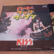 Discos de vinilo: KISS (HARD LUCK WOMAN +1) SINGLE JAPON VIP-2489 (M/NM) (EP11). Lote 47627059