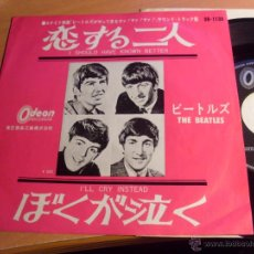 THE BEATLES ( I SHOULD HAVE KNOWN BETTER / I'LL CRY INSTEAD ) SINGLE JAPON OR-1139 (EX+/EX+) (EP11)