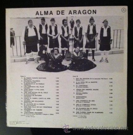 Discos de vinilo: ALMA DE ARAGÓN - 1979 - MARIANO FORNS, MARI CARMEN GUARDIOLA, LINA MILLÁN Y JOSÉ BESCÓS - Foto 2 - 47597836
