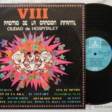 Disques de vinyle: VIII GRAN PREMIO DE LA CANCION INFANTIL CIUDAD DE HOSPITALET LP VINILO MADE IN SPAIN 1973. Lote 47665574