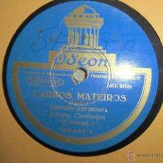 Discos de vinilo: DISCO DE PIZARRA RARO, FLAMENCO UNA CARA, OTRA ASTURIANO, . Lote 47675247