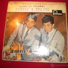 Discos de vinilo: LOS BLUE DIAMONS - CANTAN EN ESPAÑOL - RAMONA - MONA LISA .. FONTANA 1.961. Lote 47700352